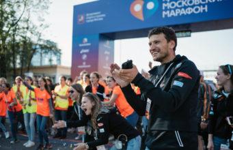 "Дмитрий Тарасов: ""Мы хотим, чтобы Московский марафон стал мэйджором"""