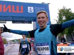 Московский марафон 2019: результаты главного забега страны