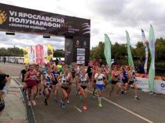 Результаты Ярославского полумарафона и чемпионата России по полумарафону