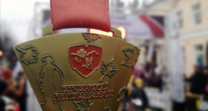 Гатчинский полумарафон 2019: итоги и результаты