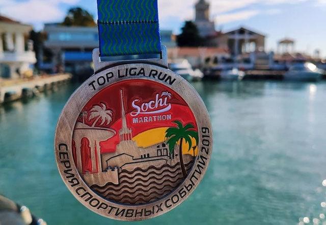 Результаты Сочи марафона 2019