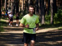 Где побегать в Новосибирске