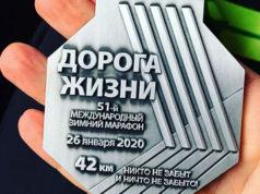 Итоги и результаты марафона «Дорога Жизни» 2020: рекорд трассы устоял!