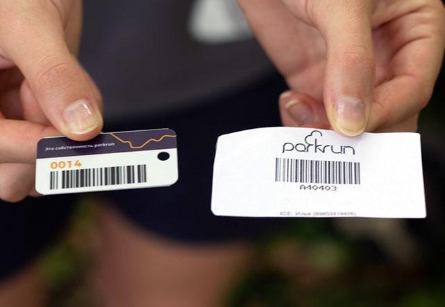 Что такое parkrun: история, правила, клубы, система штрихкодов