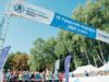Гид по Тульскому марафону 2020: регистрация, трасса, история, программа забегов