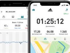 Приложение для бега Runtastic: обзор, плюсы, минусы