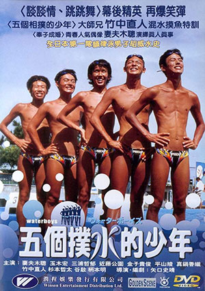 15 фильмов про плавание и пловцов