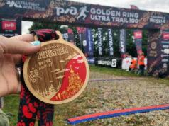 Результаты Golden Ring Ultra Trail (GRUT) 2020