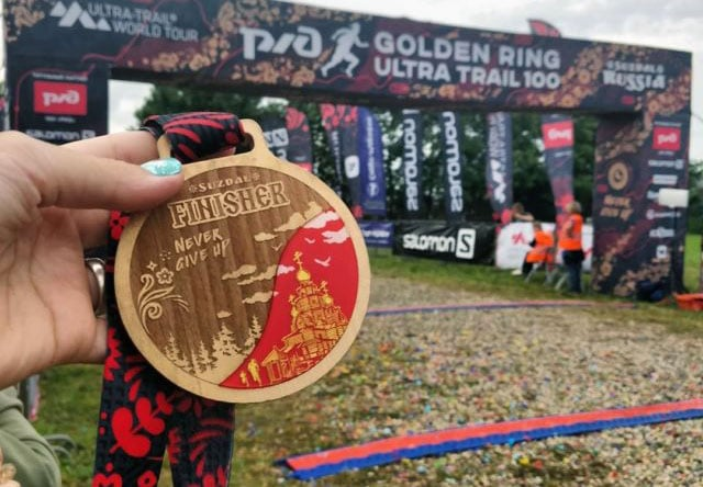 Результаты Golden Ring Ultra Trail (GRUT) 2020