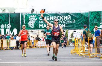Сибирский международный марафон 2020 состоится!