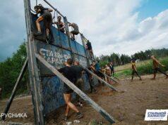 8 типичных препятствий на гонках с препятствиями: виды, уровни сложности, как проходить