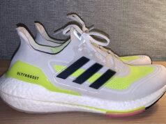 Adidas UltraBoost 21: обзор обновлённой модели популярных «бустов»