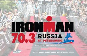 Стали известны подробности гонки Ironman 70.3 в Санкт-Петербурге