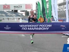 Результаты чемпионата России по марафону в Сочи 2021