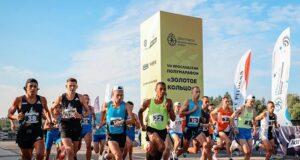 1 миллион рублей разыграют на чемпионате России по полумарафону в Ярославле