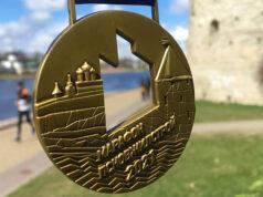 Итоги и результаты Псковского марафона 2021