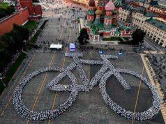 Московский велофестиваль: гид по серии велозаездов 2021 года