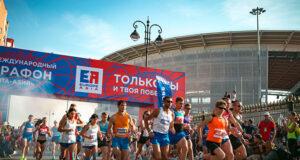 Гид по марафону «Европа-Азия»: регистрация, трасса, программа забегов