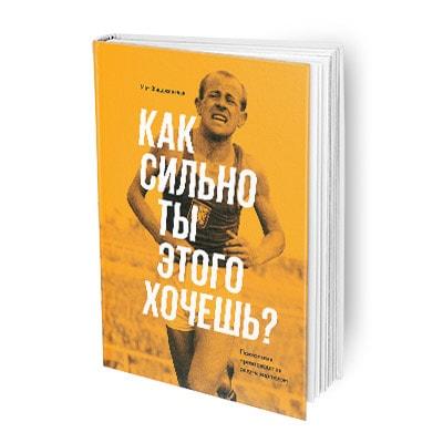 18 книг для велосипедистов, которые вдохновят на новые свершения