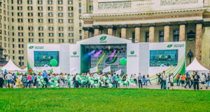 Благотворительный «Зелёный марафон» от «Сбера» в Москве отменён