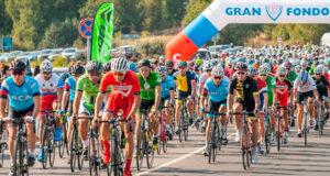 Гид по серии велозаездов Gran Fondo 2021: города, дистанции, регистрация