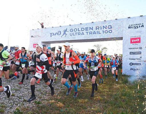 Результаты Golden Ring Ultra Trail 2021 (GRUT) в Суздале