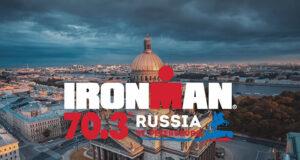 Результаты ВЭБ.РФ IRONMAN 70.3 St. Petersburg в Санкт-Петербурге