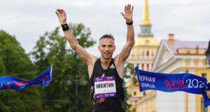 Результаты полумарафона «Северная столица» 2021 в Санкт-Петербурге