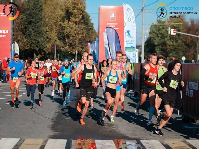 Полумарафон «Моя столица» в Москве перенесён на 2022 год