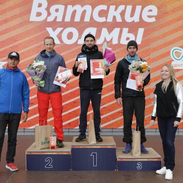 resultaty-vyatskie-holmy-2021
